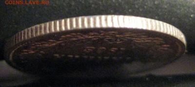 1 марка 1908г. - IMG_5937