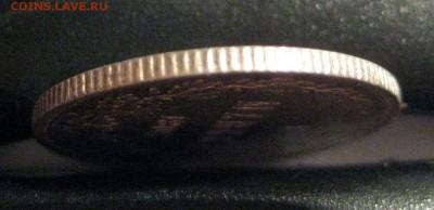 1 марка 1908г. - IMG_5938