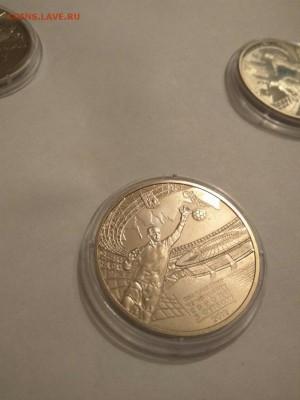 Украина 5 грн евро 2012 5 штук ЧЕ по футболу - por5vJCzqDw