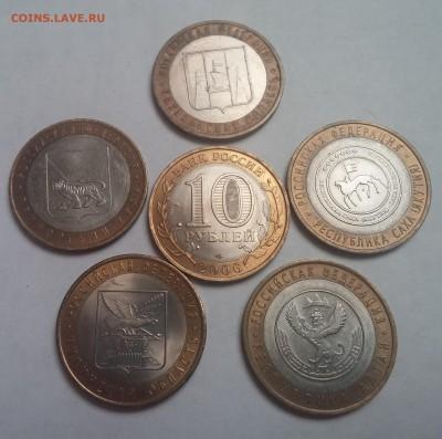 5 монет БИМ до 30.01 в 22:00 мск - 2006