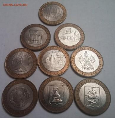 8 монет БИМ 2005 до 30.01 в 22:00 мск - 2005