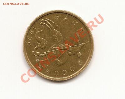 Бракованные монеты - 123 007