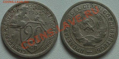 Бракованные монеты - 111.JPG