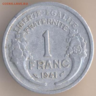 Франция. - 187
