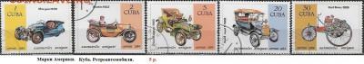 Марки Америки. Куба. Ретроавтомобили - Марки Америки. Куба. Ретроавтомобили