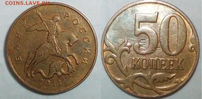 Бракованные монеты - IMG_20170116_154747