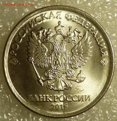 Бракованные монеты - P1070121.JPG