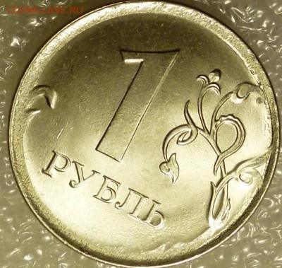 Бракованные монеты - P1070118.JPG