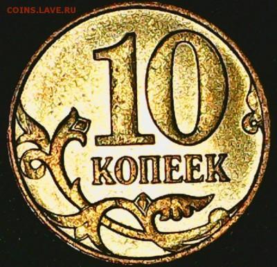 Бракованные монеты - 0201_1
