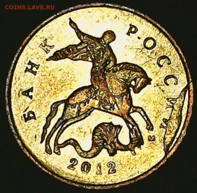 Бракованные монеты - 0201-2