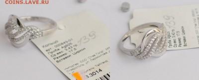 Кольцо женское, серебро 925, новое №12 ---07-02-17 в 22-00-- - Кольцо 3.42гр_1_1