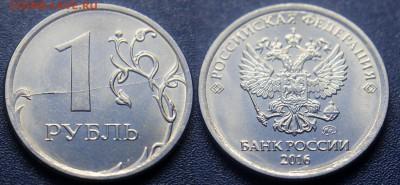 Бракованные монеты - 1 руб 2016 м - полный раскол по реверсу