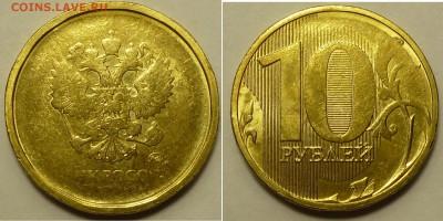 Бракованные монеты - P1070180.JPG