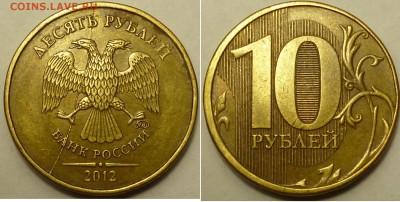 Бракованные монеты - P1070178.JPG