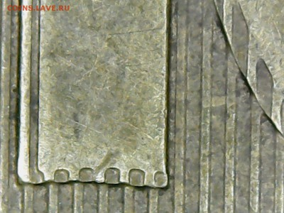 Бракованные монеты - Thu Jan 26 13-12-15