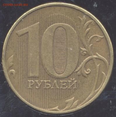 Бракованные монеты - 12 009