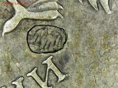 Бракованные монеты - Wed Feb 01 11-20-08