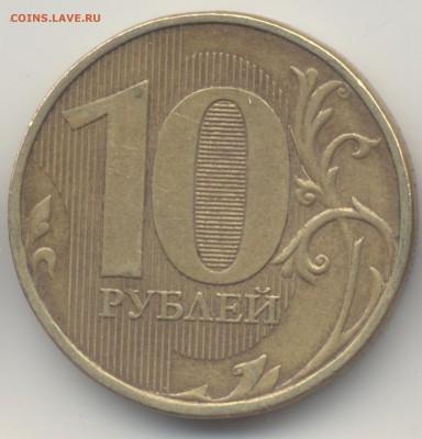 Бракованные монеты - 12 002_1