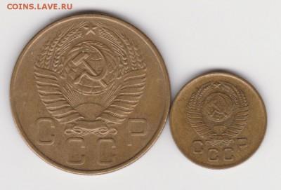 6 копеек 1957г до 6.02.17 - 002