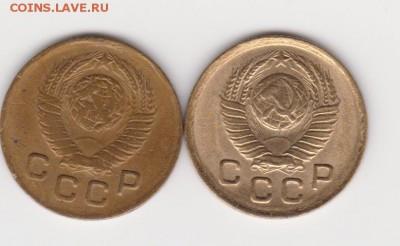 копейки 1948 и 49 г до 6.02.17г - 034