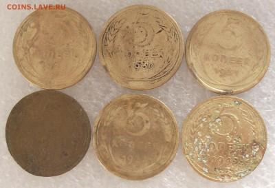5 копеек 1928,1930,1931,1932,1935 н.т.,1949,до 6.02,в 22.00 - DSCF5297.JPG