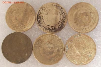 5 копеек 1928,1930,1931,1932,1935 н.т.,1949,до 6.02,в 22.00 - DSCF5298.JPG