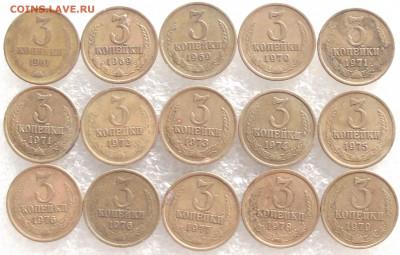 3 копейки 1930-1991,много,до 6.02,в 22.00мск - DSCF5303.JPG