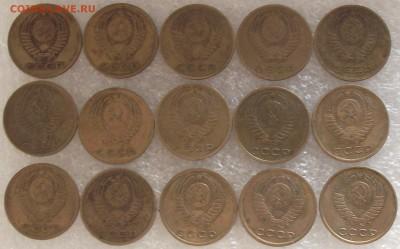 3 копейки 1930-1991,много,до 6.02,в 22.00мск - DSCF5306.JPG