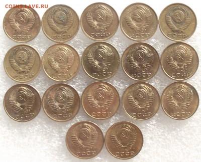 3 копейки 1930-1991,много,до 6.02,в 22.00мск - DSCF5308.JPG