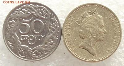 английский фунт+50 грошей 1923 старая Польша,до 6.02,в 22.00 - DSCF5311.JPG