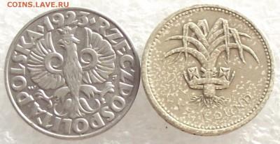 английский фунт+50 грошей 1923 старая Польша,до 6.02,в 22.00 - DSCF5312.JPG