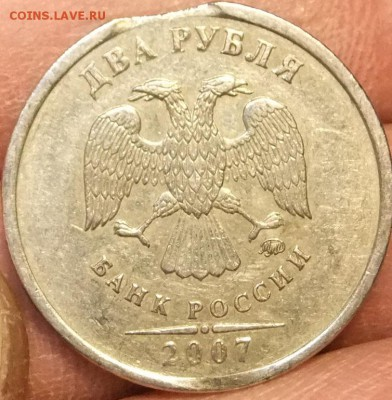 Бракованные монеты - DSCF9710.JPG