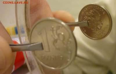 1 рубль 1997 года перевертыш почти 90 градусов - P1140283(1).JPG