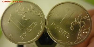 1 рубль 1997 года перевертыш почти 90 градусов - P1140289(1).JPG