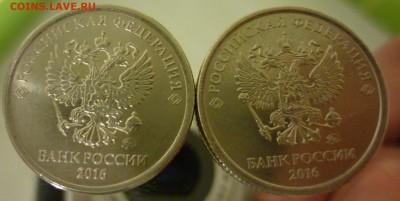 1 рубль 1997 года перевертыш почти 90 градусов - P1140290(1).JPG