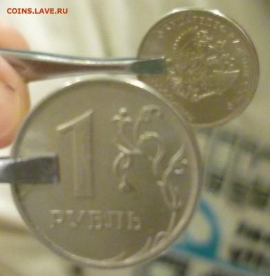 1 рубль 1997 года перевертыш почти 90 градусов - P1140267(1).JPG