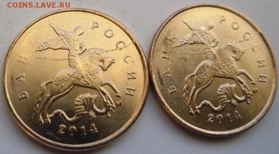 Бракованные монеты - 10к ав