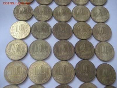 ГВС 2012г 43 монеты,солянка из оборота. - IMG_7257.JPG