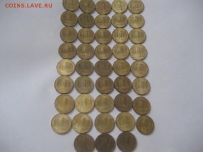 ГВС 2012г 43 монеты,солянка из оборота. - IMG_7256.JPG