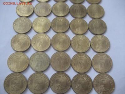 ГВС 2012г 43 монеты,солянка из оборота. - IMG_7255.JPG