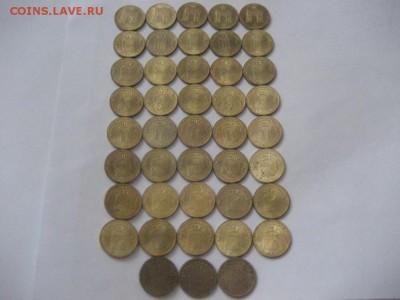 ГВС 2012г 43 монеты,солянка из оборота. - IMG_7254.JPG