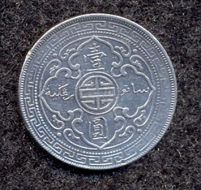 6 хороших монет - сканирование0155