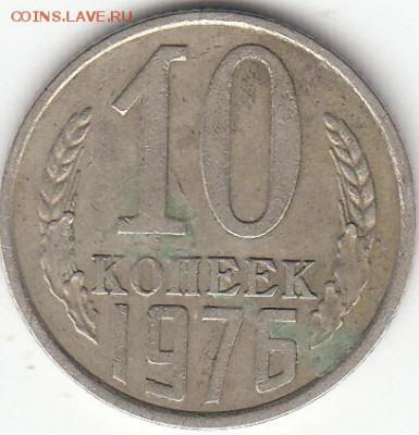 Бракованные монеты - IMG_0001