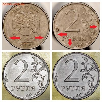 Бракованные монеты - IMG_6353.JPG