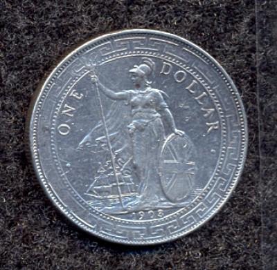 6 хороших монет - сканирование0149
