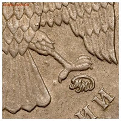 Бракованные монеты - IMG_6466.JPG