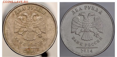 Бракованные монеты - IMG_6467.JPG