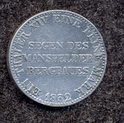 6 хороших монет - рпкцц14332