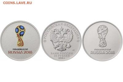ФУТБОЛ на монетах МИРА - 4_a8f7735a