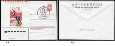 СГ на ХМК 1980-1991 г.г. ФИКС - 1. СГ 1982. Сборка